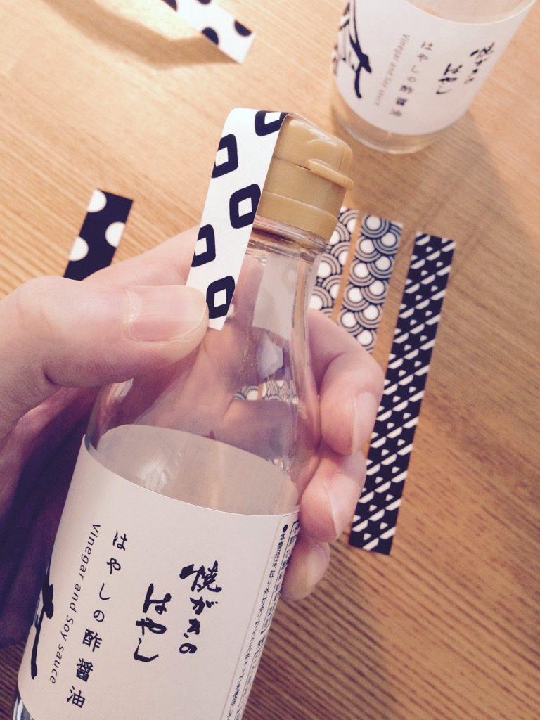 はやしの酢醤油モックアップ02