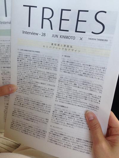 広島trees04