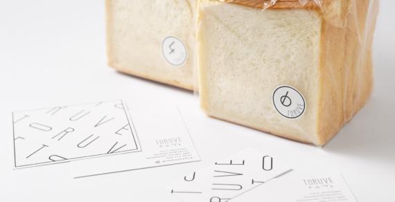 広島のデザイン事務所 greenpoint design|店舗デザイン / グラフィック / Webデザイン