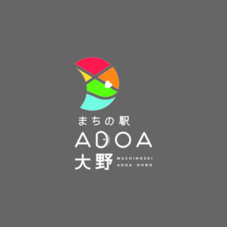 まちの駅「ADOA大野」さんのロゴデザインについて