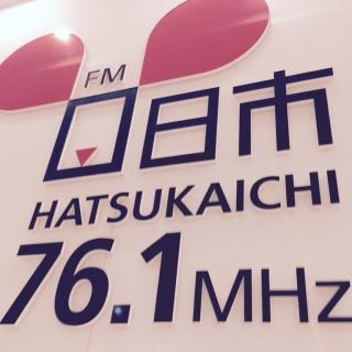 デザインをもっと身近なものに。ラジオでお話ししてきました。